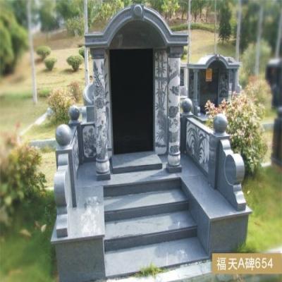 瓶窑公墓传统墓传统碑型